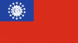 Birmanie flag